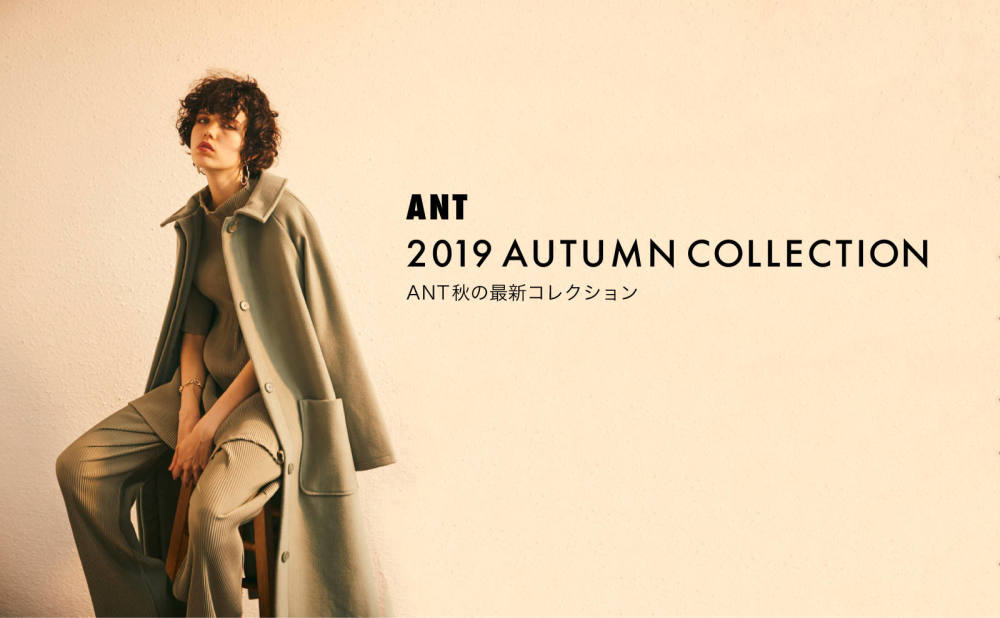 2019 AUTUMN COLLECTION 公開